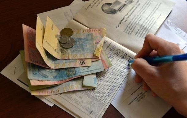 Перекази з-за кордону впливають на субсидію - Мінсоцполітики