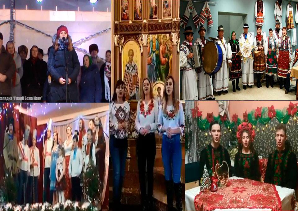 Обряд підготовки до Святої вечері, колоритна постановка Підкарпатських русинів, та просто чудові колядки.