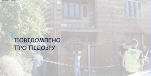 54-річному мешканцю Мукачівщини прокуратурою погоджено підозру в нанесенні тяжких тілесних ушкоджень, що призвели до смерті односельчанина