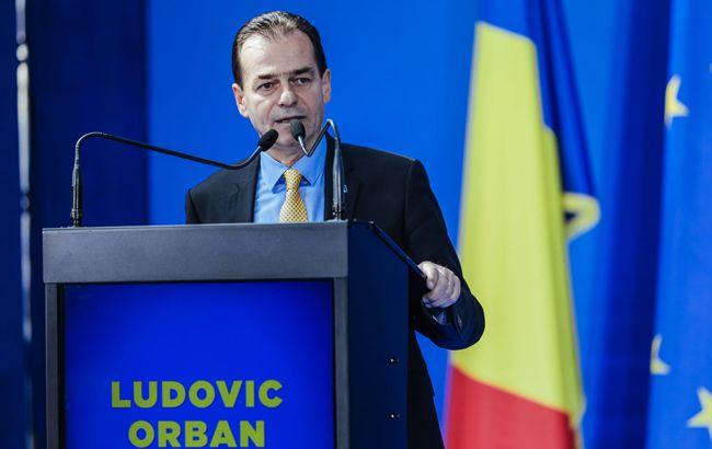 Президент Румунії Клаус Йоганніс у п'ятницю попросив тимчасового прем'єр-міністра Людовика Орбана сформувати уряд і провести парламентське голосування щодо вотуму довіри вже в суботу.