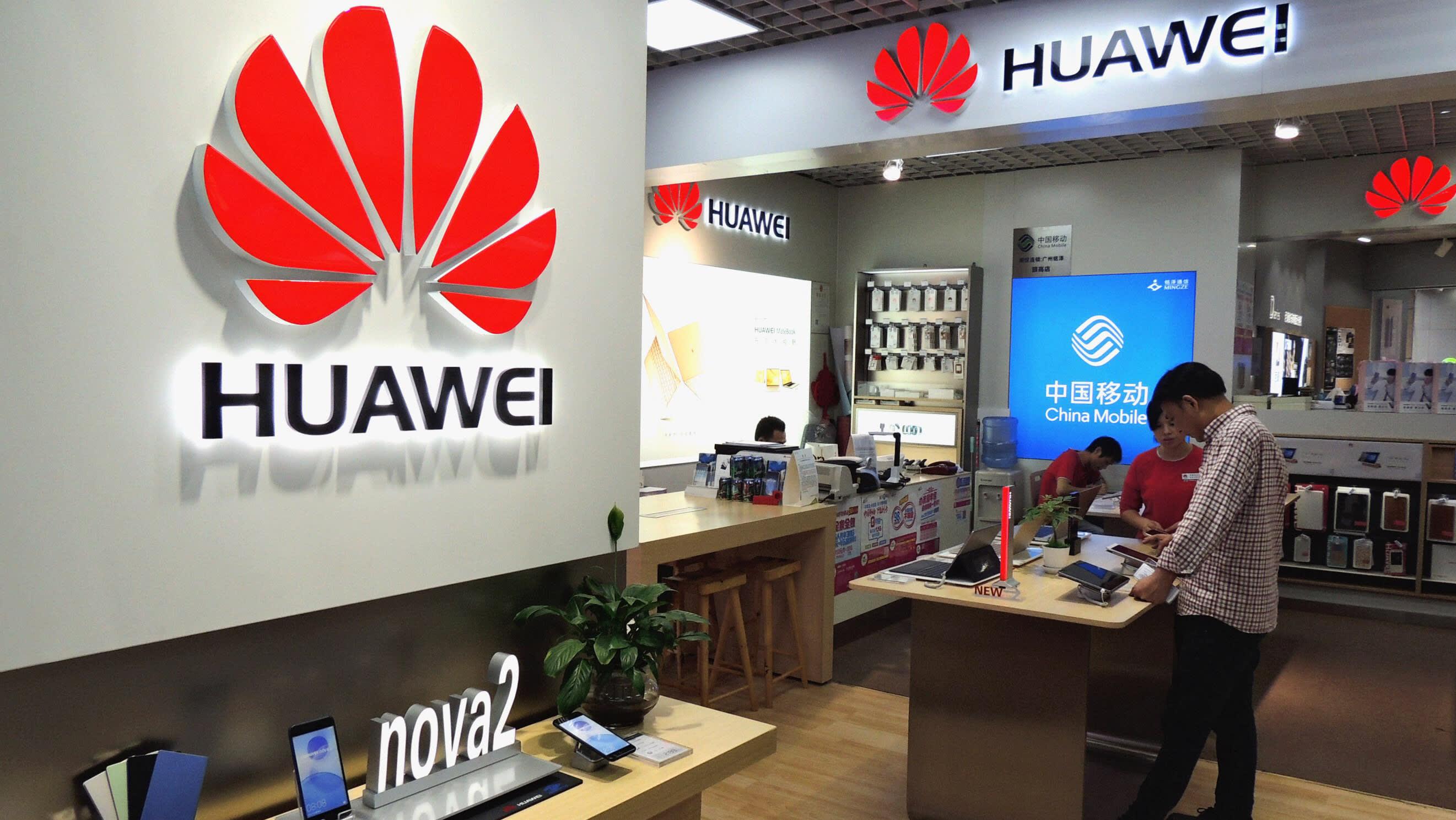 Уряд Великобританії вивчить діяльність компанії Huawei на тлі розробки плану зі скорочення присутності китайської корпорації в країні.