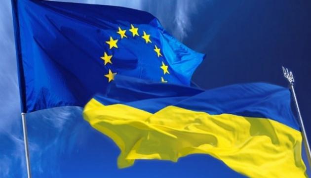 Євросоюз вважає рішення Кремля щодо видачі паспортів населенню ОРДЛО спробою дестабілізувати Україну і уважно слідкуватиме за розвитком ситуації навколо видачі російських паспортів українцям.
