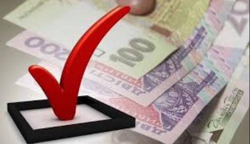 Відповідно до ст. 47 Закону України «Про загальнообов'язкове державне пенсійне страхування» з 4 грудня в області розпочато виплату грудневих пенсій.