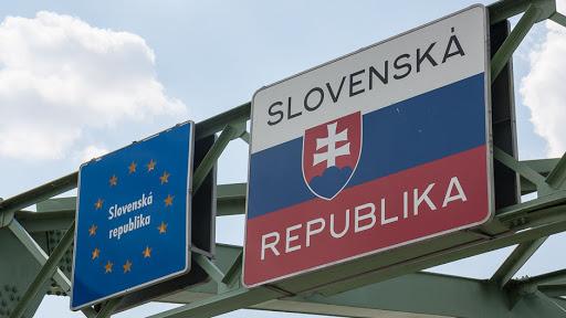 З 15 лютого всі, хто приїжджaє до Словaччини, змушені будуть відбути 14-денний кaрaнтин.