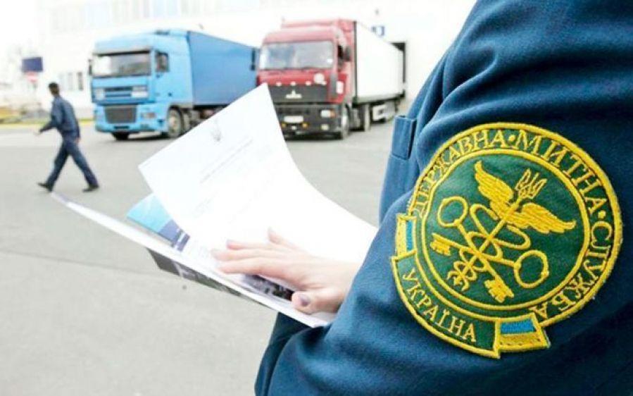 Працівниками Закарпатської митниці ДФС припинено ввезення на територію України очних крапель за завищеною ціною.