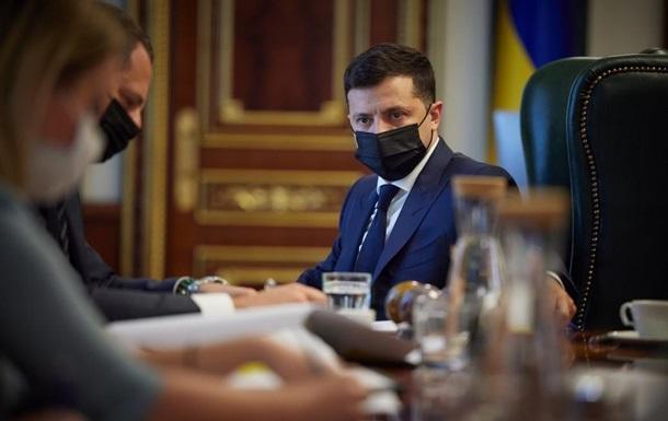 Владимир Зеленский настаивает на повышении прозрачности процедуры декларирования. Он предложил внести ряд изменений в законодательство.