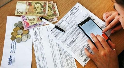 Міністерство соціальної політики України має нововведення, які покликані посилити контроль за призначенням житлових субсидій.