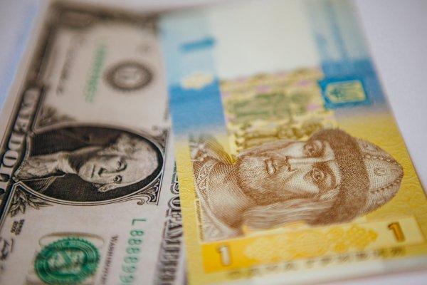 Глава Національного банку Яків Смолій заявив, яким буде курс гривні на період виборів-2019.