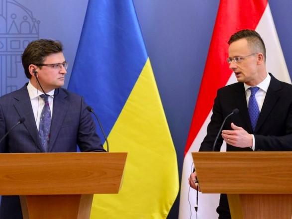 Четверте засідання комісії пройде 25 червня в Києві під головуванням міністрів закордонних справ України та Угорщини.