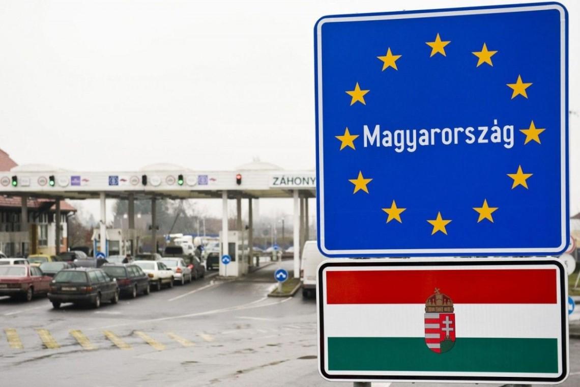 Україна домовилася з Угорщиною про дозвіл на транзитний переїзд українських громадян з Австрії та Хорватії.