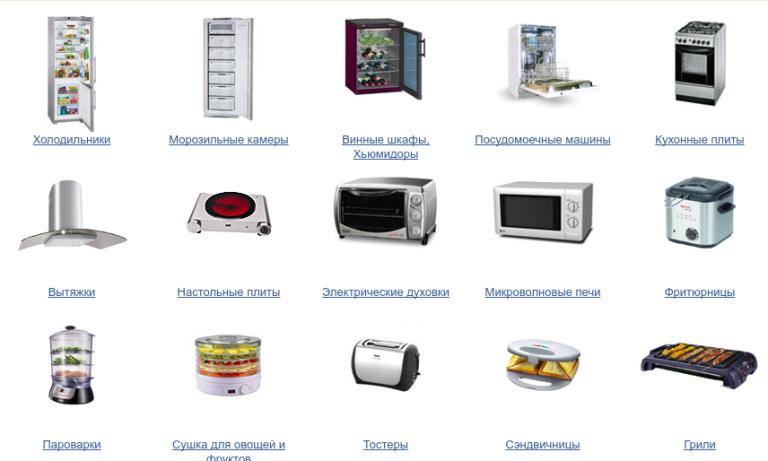 Онлайн майданчик «Ера Електроніки» зібрав чудову колекцію якісних кухонних приладів в одному місці.