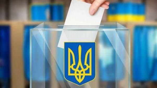 На Тячівщині готуються до виборів.