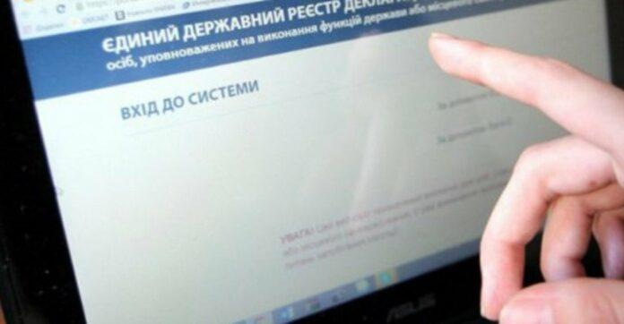 Об'єднання баз даних про громадян потрібно для зручності самих же українців, заявили в уряді.