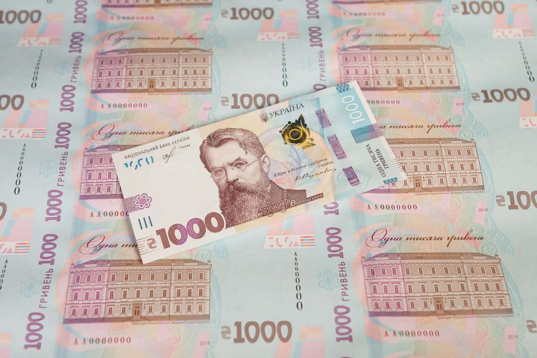 Купюра у 1000 гривень як