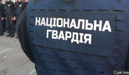 Поліція Закарпаття перевіряє інформацію щодо неправомірних дій правоохоронців.