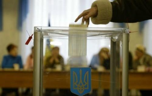 Завершилися перші вибори в Іршавській об'єднаній громаді. Про результати інформують в Іршавській міськраді.
