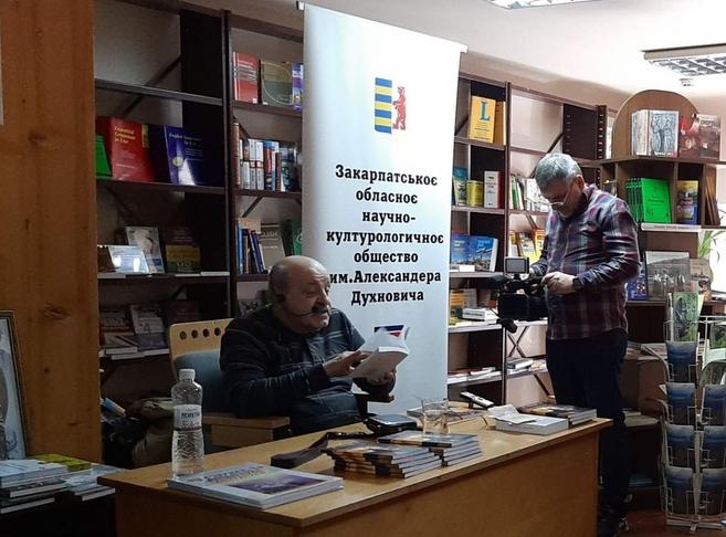 В ужгородській книгарні
