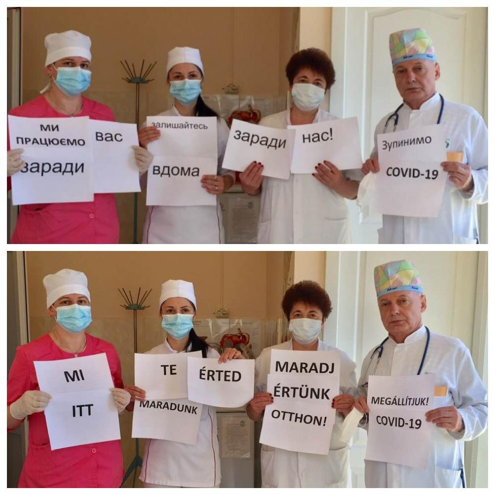 Медики розмістили у соцмережі Facebook свої фотографії із закликом до всіх мешканців Берегівщини.