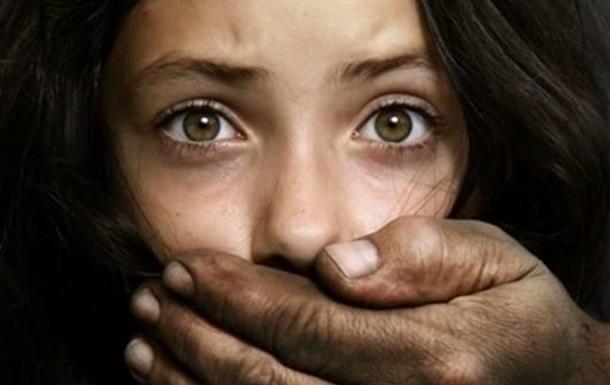 """В Італії ґвалтівників виправдали через """"непривабливість жертви"""""""