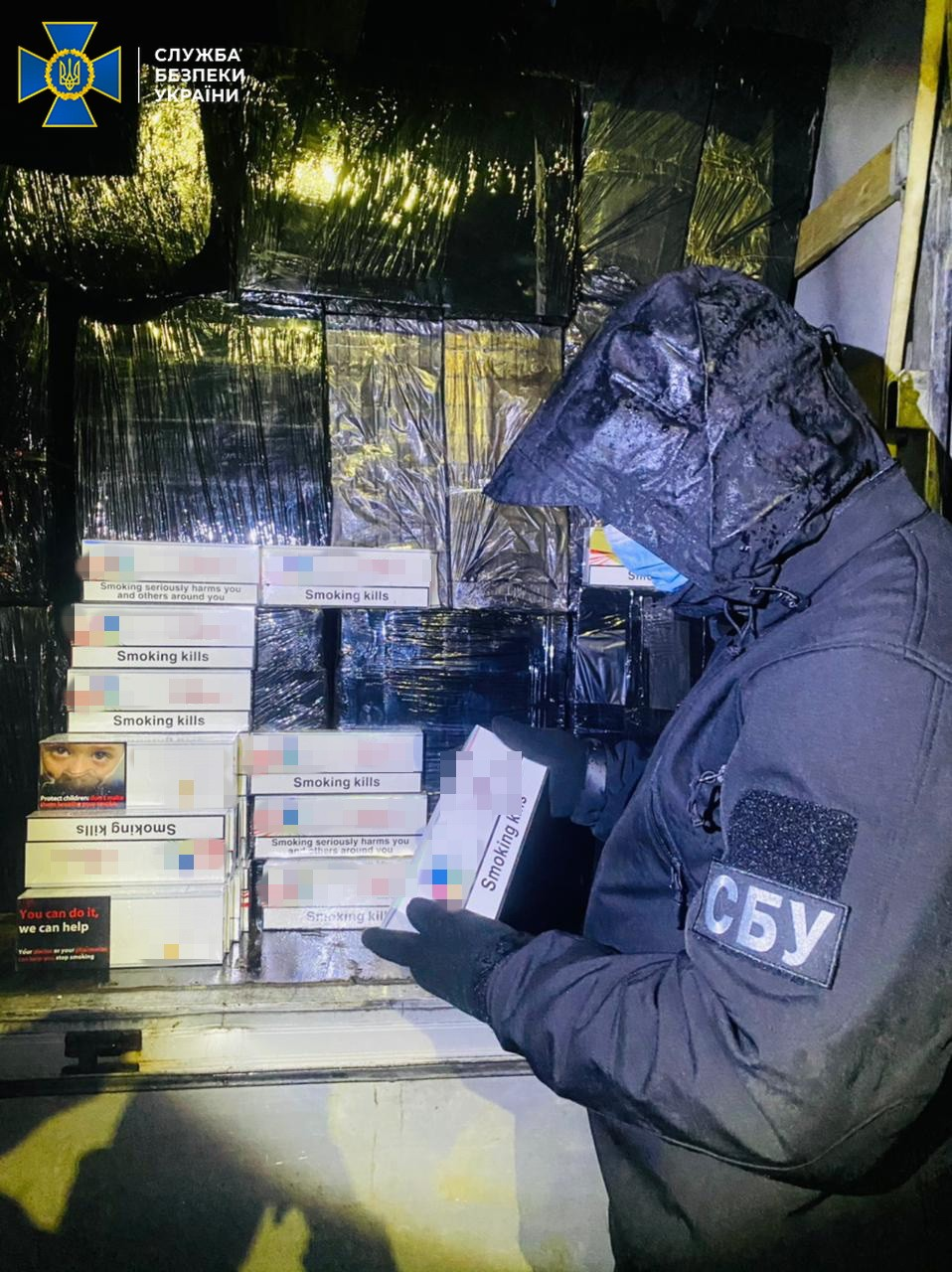 СБУ викрила міжнародне організоване угруповання контрабандистів тютюнових виробів до Євросоюзу