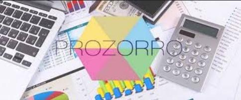 Позов заявлений до однієї з державних установ Іршавського району та приватного товариства – переможця торгів.