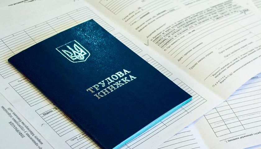 У період карантину на території Закарпатської області кількість офіційно зареєстрованих безробітних зросла майже удвічі.
