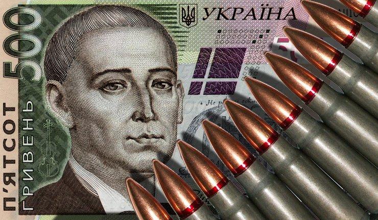 Минулоріч закарпатці сплатили 215,2 млн грн «патріотичного податку»