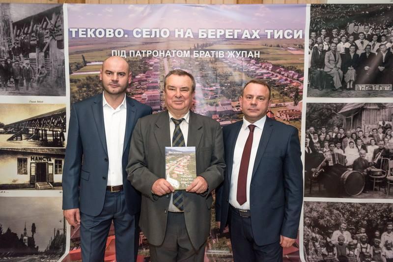 На Виноградівщині видали книжку про село на берегах Тиси