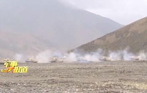 Армія Китаю провела масштабні навчання в Тибеті на кордоні з Індією із застосуванням дронів для танкової атаки, повідомляє CCTV.