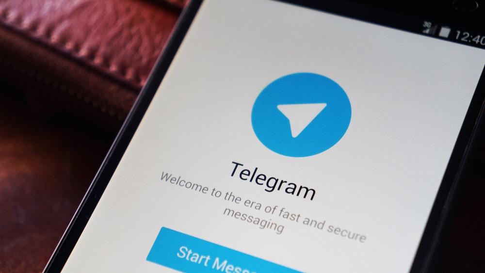 Як подивитись статистику каналів Telegram