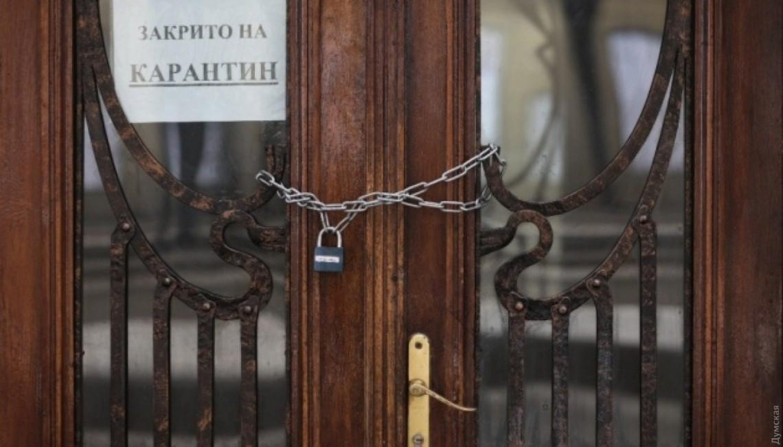 Минздрав обновил распределение карантинных зон: 11 регионов