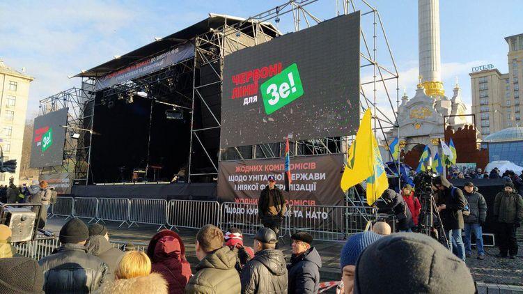Сьогодні Київ майданить. У місті проходять дві акції протесту: вдень на Майдані, ввечері - біля Офісу президента