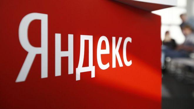 «Яндекс» почав публікувати індекс самоізоляції населення на рівні російських міст