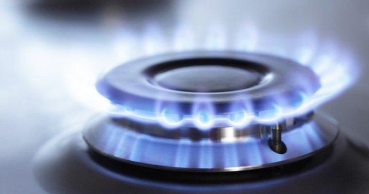 Із 1 серпня 2020 року в Україні запрацював ринок «блакитного палива» для населення.