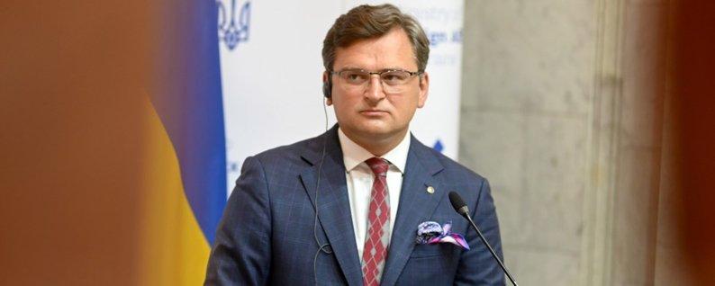 Міністр закордонних справ України Дмитро Кулеба заявив, що не бачить підстав підозрювати