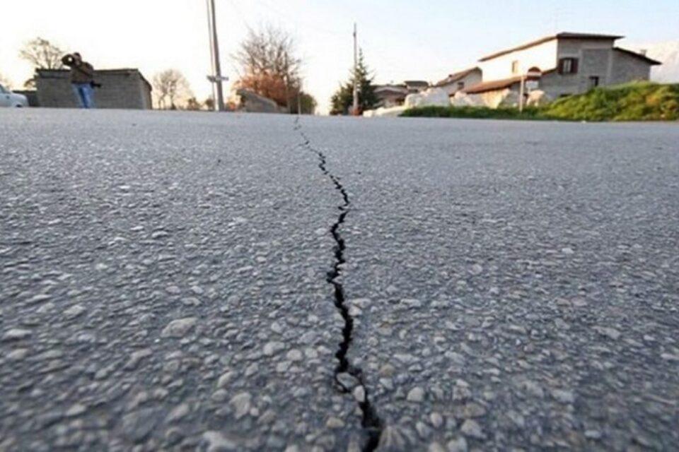 Вранці 28 січня у Словаччині сейсмологи зафіксували землетрус потужністю 3,1 бала. Епіцентр був у селі Нова Лехота поблизу Нітри та Хандлова на заході країни.