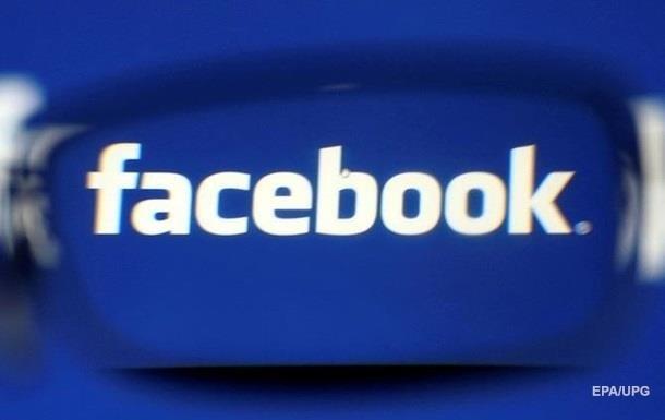 У Росії можуть заблокувати Facebook