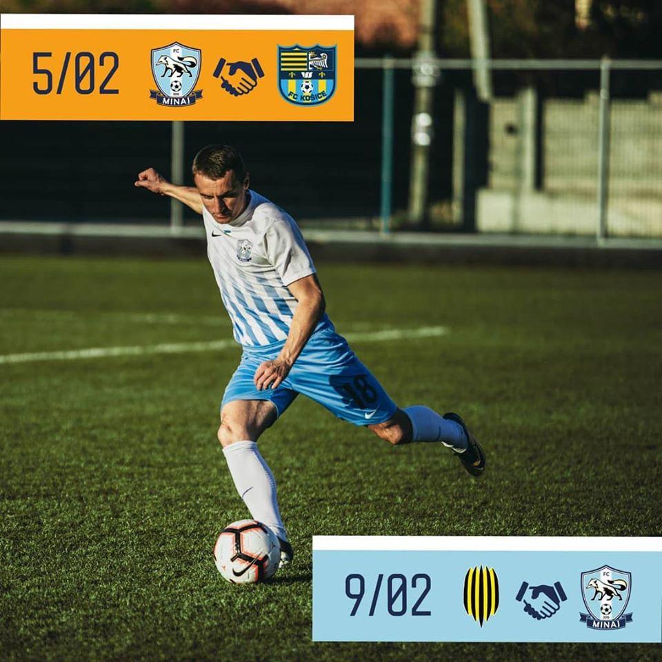 Стали відомі суперники ФК «Минай» у наступних товариських іграх в рамках тренувальних зборів.