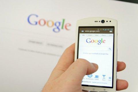 Google назвав найпопулярніші запити в Україні за 2018 рік