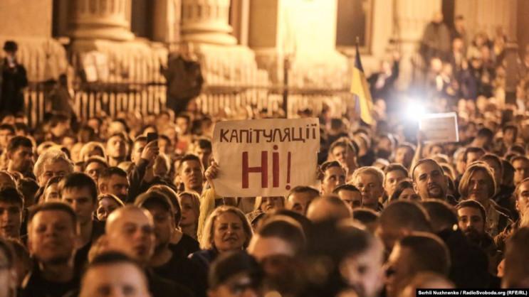 6 жовтня в Києві пройде акція незадоволених згодою президента Володимира Зеленського на формулу Штайнмайера.