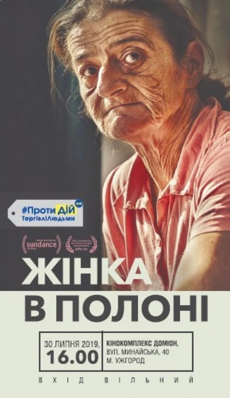 До Всесвітнього дня протидії торгівлі людьми на території кінокомплексу в Ужгороді відбудеться інформаційна акція.