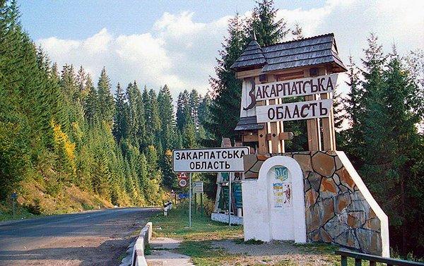 Закарпаття - у першій п'ятірці рейтингу інвестиційної ефективності регіонів України