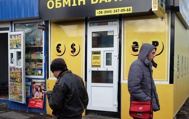 Національна валюта продовжує здавати позиції і в офіційних курсах НБУ, і на міжбанку. Причому по відношенню до євро гривня впала до рекордних значень.