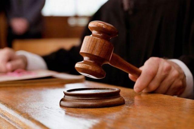 Суд розглядає справу про аферу в державному