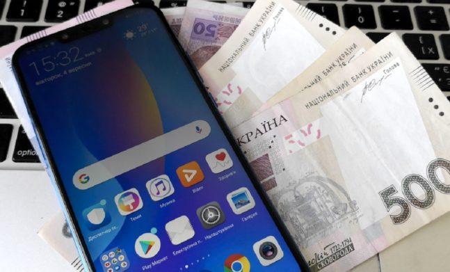 мобільні оператори-гіганти lifecell, Київстар та Vodafone і надалі зможуть списувати кошти з рахунків абонентів за нав'язані послуги.