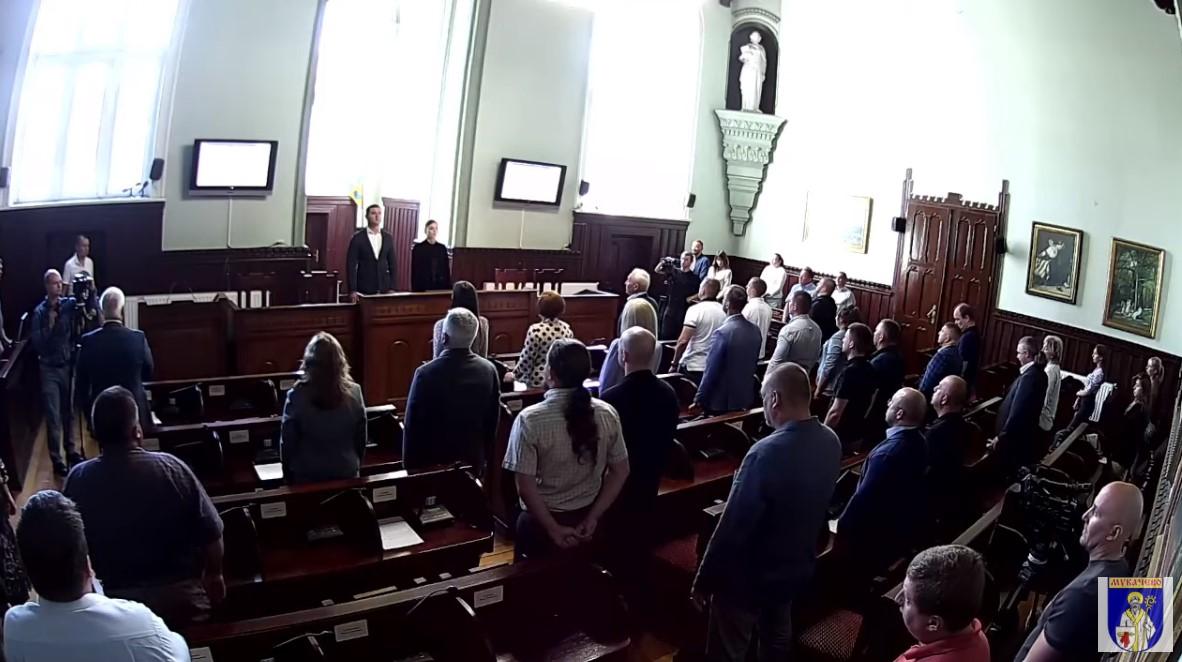Сьогодні, 09 вересня, у Мукачеві зібрали засідання 13-ої позачергової сесії Мукачівської міської ради 8-го скликання.