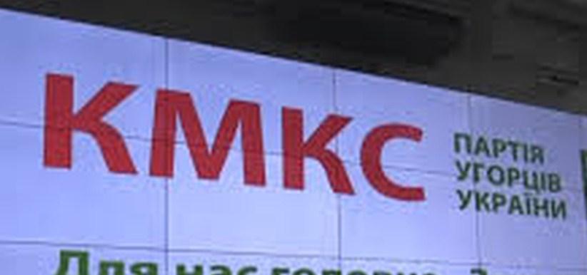 Центральна виборча комісія призначила на 28 березня проміжні вибори народного депутата в округах №87 і № 50.