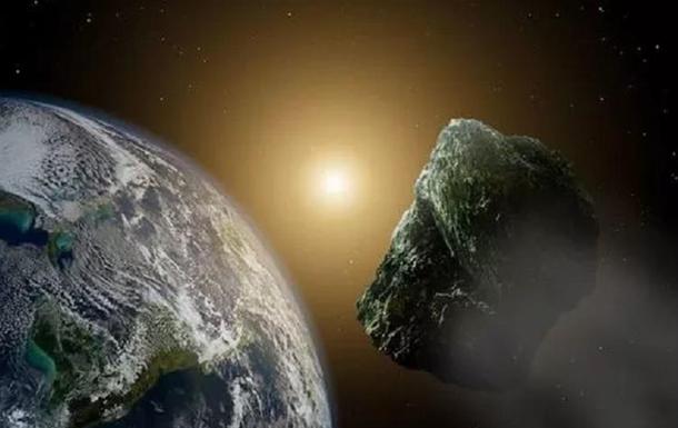 Космічне тіло наблизиться до нашої планети ближче, ніж Місяць, однак небезпеки це не представляє.
