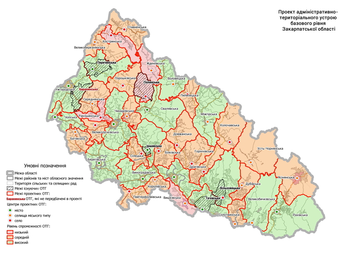 Мінрегіон розробив проект Перспективного плану створення спроможних об'єднаних територіальних громад Закарпатської області та надіслало його на ознайомлення до Закарпатської облдержадміністрації.