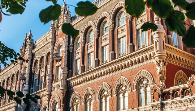 Всі українські банки з листопада перейшли на використання міжнародного стандарту номера банківського рахунку.